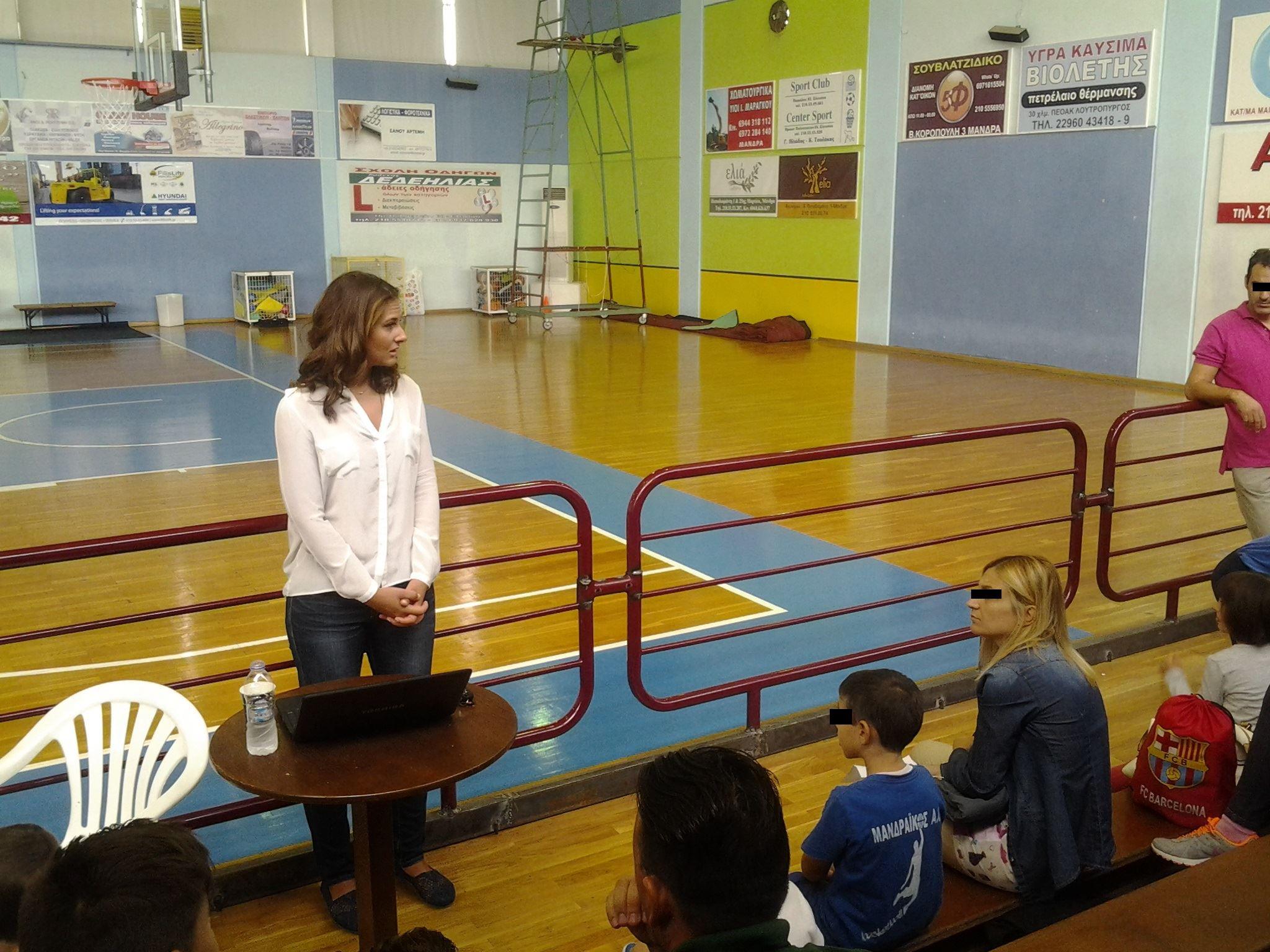 Ομιλία σε γονείς και μικρούς αθλητές Μπάσκετ